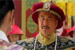 《甄嬛傳》皇帝臨終前為何說天下很快是甄嬛得了?他想的太多了