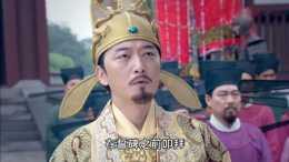 趙光義能繼承哥哥的皇位,要感謝太監王繼恩的捨命操作!