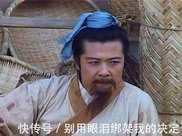 他是劉備唯一的養子,驍勇善戰功勳卓著,最後被劉備親手處死。
