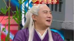 《王牌6》仙俠主題COS秀: 華晨宇英俊, 唐嫣重演紫萱, 賈玲太搶鏡!