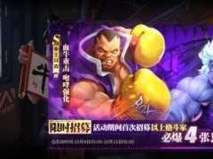 格鬥家全攻略丨血牛重擊咆哮強化的拳王拜森