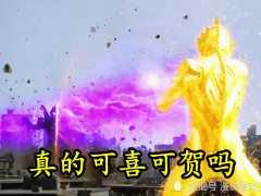 """特利迦12:劍悟""""心狠手辣"""",並肩戰鬥11集的同伴,說滅就滅了"""