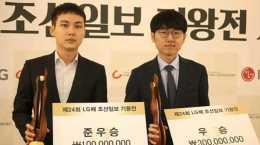 正視韓國圍棋的飛速進步:LG杯五國手衝八強,竟只羋昱廷一人過關