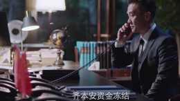 《突圍》: 林滿江趕到京州, 三手安排為自己留後路, 太狡猾