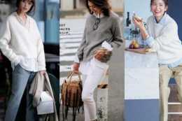 知性簡約才是中年女性的範,5種單品穿搭示範,簡單亦不失高階!