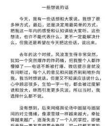 肖戰227發文, 2次明確道歉, 1個承諾1個期盼, 為何他能完美迴歸?