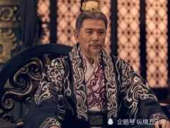 齊高帝蕭道成:原本沒想過篡位,皇位卻從天下掉下來