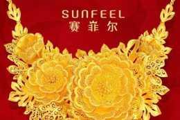 """賽菲爾珠寶:""""穿越""""萬年的黃金髮展史,說說黃金那些事兒"""