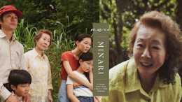 尹汝貞入圍女配角: 打破奧斯卡紀錄《夢想之地》, 究竟有什麼魔力